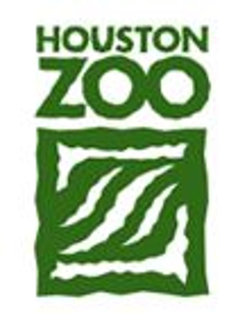 Houston Zoo Coupons & Promo Codes