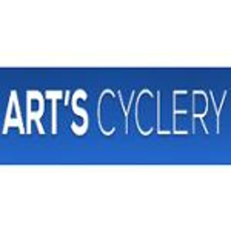 Art's Cyclery Coupons & Promo Codes